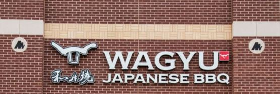 Wagyu Sign